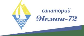 «Неман-72», Гродно – официальный сайт санатория