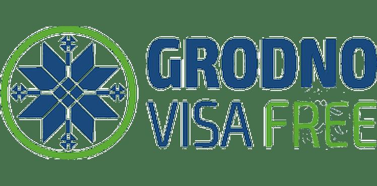 В Гродно без виз