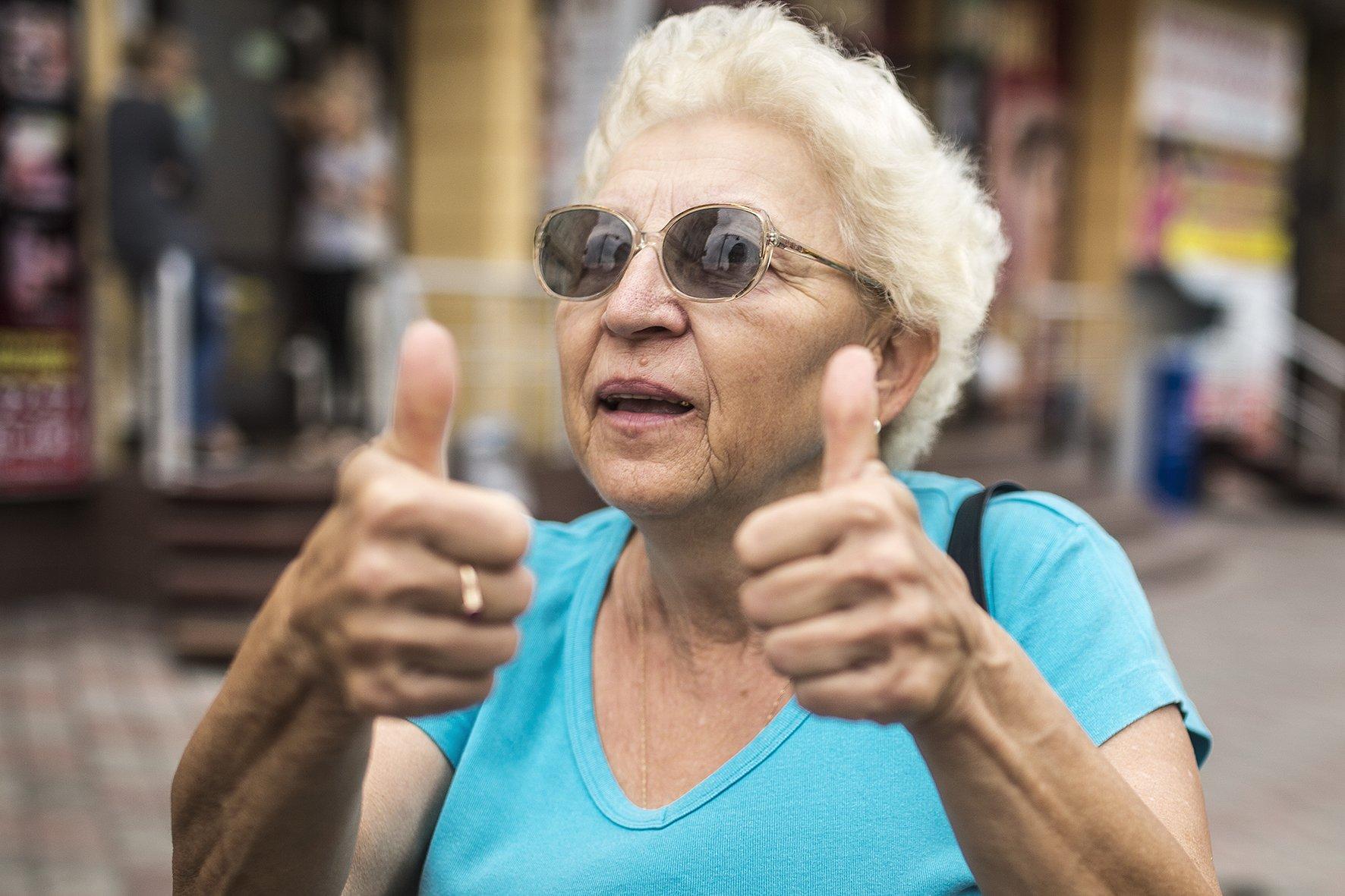 Скидки для пенсионеров РБ - 10% : период – на протяжении года