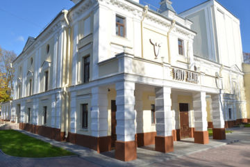 Театры Гродно